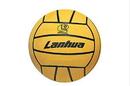 Sprint Aquatics 416 Lanhua Official Water Polo Ball