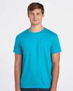 Jerzees 21MR Dri-Power® Performance Short Sleeve T-Shirt