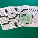 S&S Worldwide Giant Crossword Puzzles Set 3