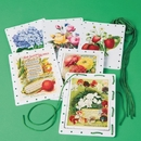 S&S Worldwide Vintage Garden Jumbo Lacing Cards