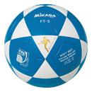 Mikasa FT5 Soccer Ball Size 5, Blue/White