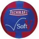 Tachikara 'Soft V' Volleyball