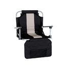 Stansport G-8-20 Stadium Seat With Arms - Black /Silver Stripe