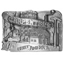 Siskiyou Buckle Carpentars Antiqued Belt Buckle, N27
