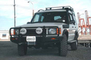 ARB ARB3432060 Black Land Rover Discovery II Deluxe Bull Bar Winch Mount Bumper