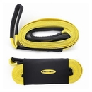Smittybilt S-BCC220 2 Inch, 20 Foot Tow Strap