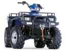 Warn Industries WAR83408 ATV Winch Mounting System