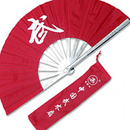 Tiger Claw Wushu Iron Fan