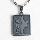 Tiger Claw TaeKwonDo Silver Necklace