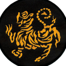 Tiger Claw Deluxe Shotokan Tiger Patch (5