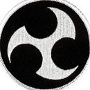Tiger Claw Okinawan Karate Patch (3