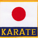 Tiger Claw Japanese Flag Karate Patch (3 1/2