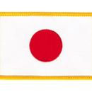 Tiger Claw Japanese Flag Patch (3 1/2