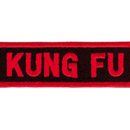 Tiger Claw Kung Fu Rectangular Patch (3