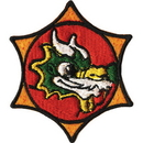 Tiger Claw Kid Tiger Patch - Dragon