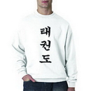 Tiger Claw Korean Tae Kwon Do Sweatshirt