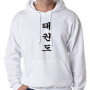 Tiger Claw Korean Tae Kwon Do Hooded Sweatshirt