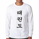 Tiger Claw Korean Tae Kwon Do Long Sleeve T-Shirt