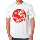 Tiger Claw Phoenix T-Shirt