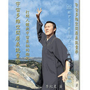 Tiger Claw The Theory of Multi-Dimensional Unified Universal Energy, by Master Jixing Li (in Chinese)