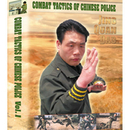 Tiger Claw Jing Quan Dao Vol. 1 (DVD)