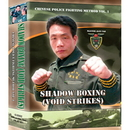Tiger Claw Shadow Boxing (Void Strikes) - DVD