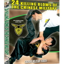 Tiger Claw 24 Killing Blows of the Chinese Military - DVD