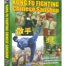 Tiger Claw Kung Fu Fighting Sanshou (2 Disc Set)