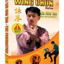 Tiger Claw Wing Chun Series: Siu Nim Tao: The Foundation