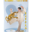 Tiger Claw The Essence of Practical Tai-Chi - Vol 2 - DVD