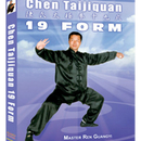 Tiger Claw Chen Taijiquan 19 Form
