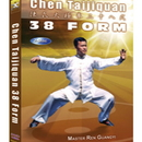 Tiger Claw Chen Taijiquan 38 Form (2-Disc Set)