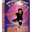 Tiger Claw Animal Spirit Qigong