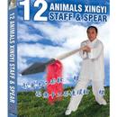Tiger Claw 12 Animals Xingyi Staff & Spear
