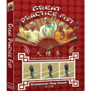 Tiger Claw Grandmaster Peng Yuanzhi: Great Practice Fist
