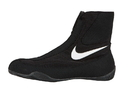 Nike NBSM3 Machomai Mid Rise Shoe