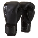 TITLE Black BKBSTTG Blast Training Gloves