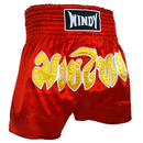 TopTie Boxing Shorts for Boxing Training Punching, MMA Muay Thai Kickboxing Trunks