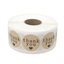 Aspire Kraft Paper Thank You Adhesive Label Stickers 1000 Stickers per Roll Gift Label Stickers