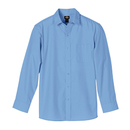 Dickies Occupational LL502 Long Sleeve Executive Dress Shirt