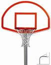 Trigon Sports BBAL454 Standard 4 1/2