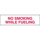 Seton 30351 Setonsign? Value Packs - No Smoking While Fueling