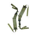 5ive Star Gear 6126000 Gi Spec Lc-Ii Shoulder Straps