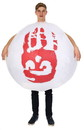 Angels Costumes Inflatable Cast-Away Companion Adult Costume