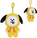 Gund ENS-6056115-C Line Friends BT21 4 Inch Plush Backpack Clip Chimmy
