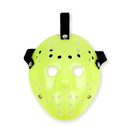 Fourth Castle Friday the 13th Jason Adult Costume Mask - Glow In The Dark Version