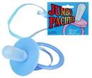 Jumbo Blue Pacifier Costume Prop