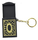 Forum Novelties FRM-52230-C Mystery Box Magic Keychain