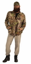 Forum Novelties Duck Hunter Costume Camouflage Jacket Adult One Size Fits Most