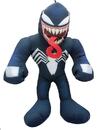 Good Stuff Marvel Venom 14 Inch Plush